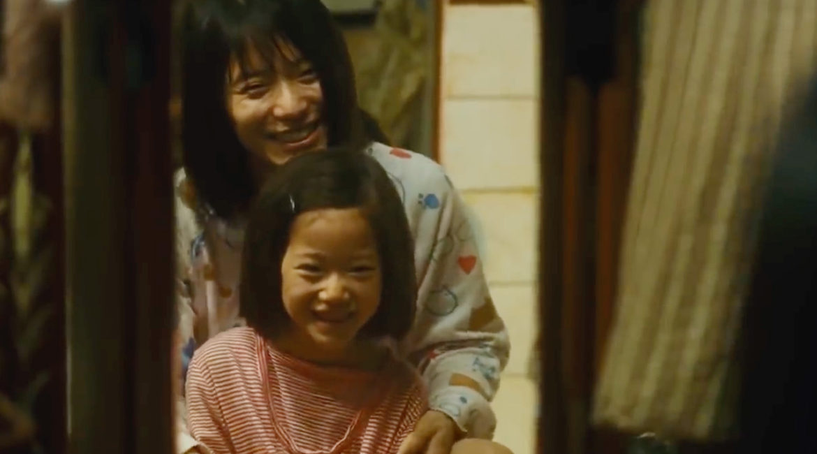 Episode 101 – Shoplifters